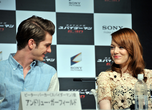 The Cutest Celebrity Couples - Emma Stone and Andrew Garfield.